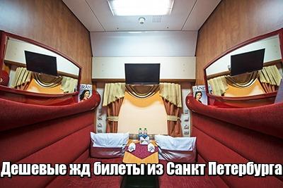 Tutu.ru: Авиа, ЖД, билеты на автобус и туры онлайн ...