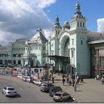 Табло вокзала Белорусский вокзал
