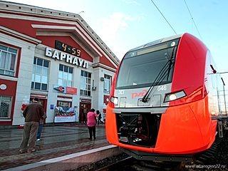 Купить билет на поезд до барнаула из рубцовска отели абхазия забронировать