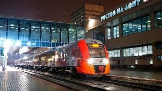 Купить билет ростов ставрополь поезд купить билет на поезд из омска в симферополь