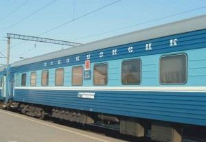 Купить билет на поезд новокузнецк чита автомобиль 20т в аренду