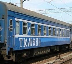 Купить билеты на поезд тюмень новосибирск купить билет на поезд до нижнего новгорода из перми