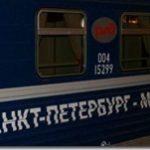 Самый дешевый билет на поезд по маршруту Москва С-Петербург