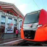 Цены, бронирование и покупка ЖД билетов в Барнаул