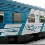 Заказать билеты на поезд в Иркутск, уточнить стоимость и наличие свободных мест
