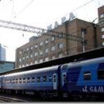 Самый дешевый билет на поезд в Самару