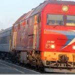 Купить по минимальной цене железнодорожный билет в Читу