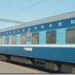 Заказать билеты на поезд Новокузнецк, уточнить стоимость и наличие свободных мест