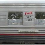 Цены, бронирование и покупка ЖД билетов онлайн, расписание поездов в Новосибирск