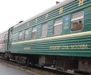 Поезд шумерля москва расписание