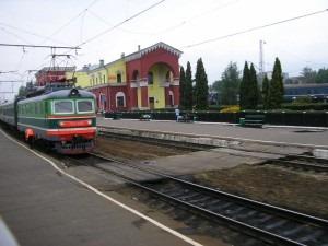 Купить билет на поезд онлайн орел москва аренда автомобиля при усн для ип