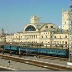 Купить через интернет билет на поезд из Харькова во Львов
