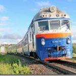 Заказать и купить билет на поезд  Москва Россошь через интернет