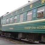 Железнодорожные билеты онлайн. Билеты на поезд из Йошкар Олы в Москву