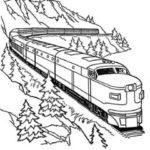 Купить по минимальной цене железнодорожный билет