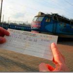 Цены, бронирование и покупка ЖД билетов онлайн, расписание поездов в Екатеринбурге
