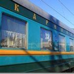Сводная информация о жд билетах на поезда из Москвы в Петрозаводск
