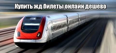 Срочно возьму кредит кривой рог взять кредит в банке в крыму россия