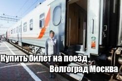 сколько стоит билет от новосибирска до москвы на самолете