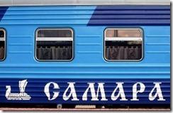 Москва Самара поезд расписание цена билета
