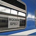 Москва Брест Поезд Цена Билета