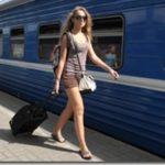 Билеты на поезд Москва Волгоград — цена и расписание, наличие билетов